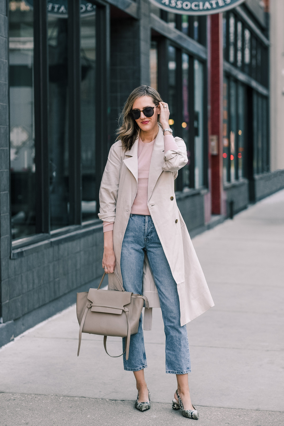 trench jeans look