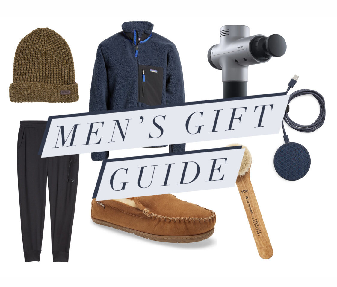 nordstrom gifts guide